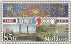 Logo of «Termocom». Thermal Energy Production