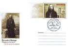 № U288 FDC - Alexandru Baltagă - 150th Birth Anniversary 2011