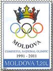 № U291 - Emblem of the National Olympic Committee of the Republic of Moldova