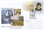№ U296 FDC - Eleonora Romanescu. Painter and Educator