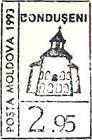 № U30 - Dondușeni