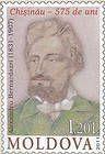 Alexander Bernardazzi (1831-1907)