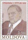 Robert Kurtz (1911-1980)
