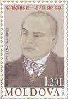 Alexei Schusev (1873-1949)