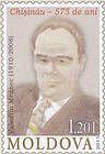 Valentin Mednec (1910-2008)