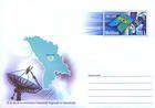 Map of Moldova. Satellite Communications
