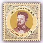 Ioan Suruceanu (1851-1897). First Bessarabian Archaeologist