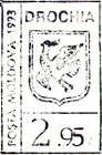 № U31 - Drochia