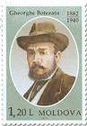 Gheorghe Botezatu (George de Bothezat), 1882-1940, Teacher, Mathematician, Inventor. Pioneer of Helicopter Flight