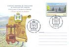 № U317 FDC - National College of Viticulture and Winemaking in Chişinău - 170th Anniversary 2012
