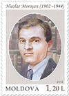Nicolae Moroșan (1902-1944), Geologist and Archaeologist