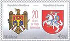 State Arms of Moldova and Lithuania