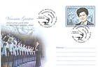 Veronica Garștea, Conducting the Choir «Doina»
