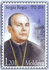 Sergiu Roșca (1912-2010), Priest and Journalist