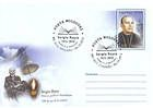 № U327 FDC - Sergiu Roșca - Birth Centenary 2012