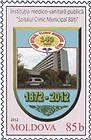 Bălţi Municipal Clinical Hospital - 140th Anniversary