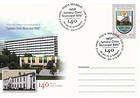 № U328 FDC - Bălţi Municipal Clinical Hospital - 140th Anniversary 2012