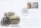№ U331 FDC - Pierre de Coubertin - 150th Birth Anniversary 2013