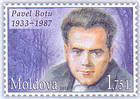 Pavel Boţu (1933-1987), Poet