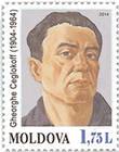 Gheorghe Ceglokoff (1904-1964). Illustrator