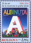 № U352 - Primer for Children «Albinuța»