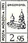 № U37 - Grigoriopol