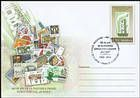 № U381 FDC - First «EUROPA» Postage Stamps - 60th Anniversary 2016