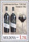 Cricova Wines