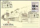 № U390 FDC - Winery «Cricova» - 65th Anniversary (II) 2017