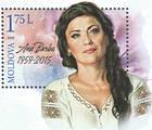 Ana Barbu (1959-2015)