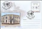 № U404 FDC - Chamber of Commerce and Industry of the Republic of Moldova