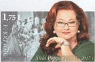 Stela Popescu (1935-2017)