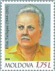 Efim Tarlapan (1944-2015)