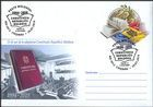 № U412 FDC - Constitution of the Republic of Moldova - 25th Anniversary 2019