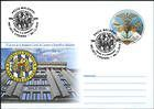 № U413 FDC - Court of Accounts of the Republic of Moldova - 25th Anniversary 2019