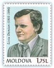 № U415 - Liviu Damian (1935-1986)