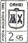 № U43 - Orhei