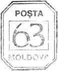 «POȘTA / 63 / MOLDOVA» (Black)
