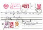 Various Envelopes of the USSR (An Example is Illustrated)