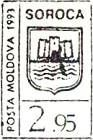 № U50 - Soroca