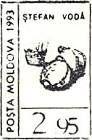 № U51 - Ștefan Vodă
