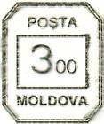 «POȘTA / 300 / MOLDOVA»
