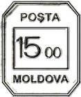 «POȘTA / 1500 / MOLDOVA»