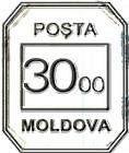 «POȘTA / 3000 / MOLDOVA»