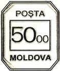 «POȘTA / 5000 / MOLDOVA»