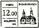 № U66 - «Basarabeasca»