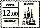 № U67i - «Briceni»