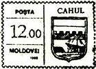 № U68i - «Cahul»