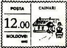 № U69 - «Căinari»