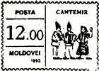 № U72 - «Cantemir»